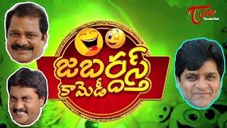 Jabardasth Telugu Comedy | Back to Back Telugu Comedy Scenes | 41 - TELUGUONE