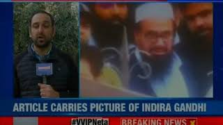 India's most wanted terrorist pens a column; Hafiz Saeed writes in Pakistani newspaper - NEWSXLIVE