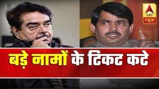 2019 LS elections: BJP denies tickets to Shatrughan Sinha, Shahnawaz Hussain - ABPNEWSTV