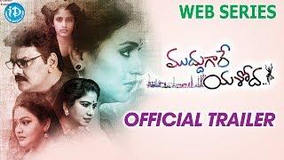 Muddugare Yashoda Official Trailer - 2018 Web Series | Pavithra Lokesh | Sameer | Sree Chaitu - IDREAMMOVIES