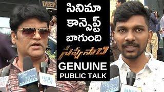 Savyasachi Movie Genuine Public Talk | Naga Chaitanya | Madhavan | Nidhhi Agerwal | TFPC - TFPC