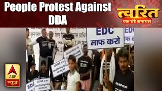 Twarit: People protest against Delhi Development Authority to implement land pooling polic - ABPNEWSTV