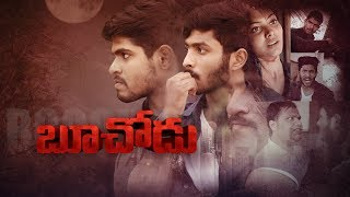 Boochodu telugu Latest Thriller short film||by SraOne Mahankali - YOUTUBE
