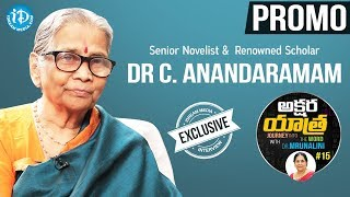 Senior Novelist Dr.C. Anandaramam Exclusive Interview - Promo || Akshara Yathra With Mrunalini #15 - IDREAMMOVIES