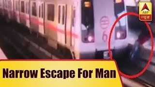 Narrow escape for man, as train moved while crossing metro track - ABPNEWSTV