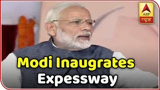 PM Modi FULL SPEECH; inaugurates Western Peripheral Expressway - ABPNEWSTV