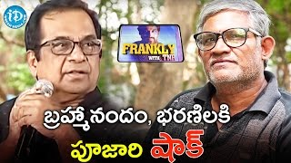 Tanikella Bharani And Brahmanandam Shocking Incident | Frankly With TNR | Talking Movies with iDream - IDREAMMOVIES