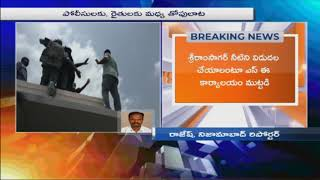 Farmers Protest at SE Office and Demands To Release Water From Sri Ram Sagar | Nizamabad | iNews - INEWS