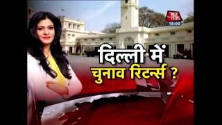 Halla Bol | AAP's 20 Disqualified MLAs Talks Exclusively To AajTak From Kejriwal's Residence - AAJTAKTV