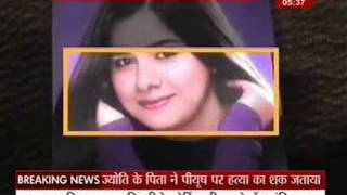 Who is behind the Jyoti murder case in Lucknow? - ITVNEWSINDIA