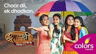 Shastri Sisters : Episode 52 - 18th September 2014