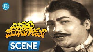 Evaru Monagadu Movie Scenes - Climax Scene || Rajasri || Kantha Rao || Sowcar janaki - IDREAMMOVIES