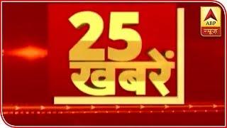Top News: Kejriwal, Tiwari, Amanatullah booked for Signature Bridge scuffle - ABPNEWSTV