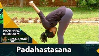 Padahastasana   Yoga For Health   Morning Cafe 20-07-2017  PuthuYugam TV Show