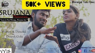 SRUJANA  THINNAVARA || Telugu short film || Deepak goke || WARANGAL TELE FILMS - YOUTUBE