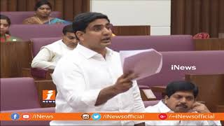 Minister Nara Lokesh About Unemployment Allowance in AP Assembly | Amaravathi | iNews - INEWS