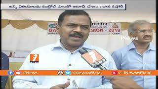 GHMC Commissioner Dana Kishore Face To Face On Ganesh Nimajjanam Arrangements in Hyd | iNews - INEWS