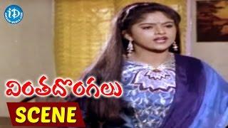 Vinta Dongalu Movie Scenes - Nadhiya Quarreling With His Father || Rao Gopala Rao - IDREAMMOVIES