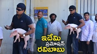 Ravibabu Was Spotted Along With His Piglet @ an ATM In Hyd | TFPC - TFPC