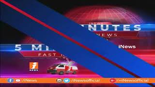 AP & Telangana Today News Updates | 5 Minutes Fast News (16-01-2018) | iNews - INEWS