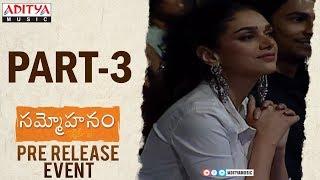 Sammohanam Pre-Release Event Part 3 | Sudheer Babu, Aditi Rao Hydari - ADITYAMUSIC