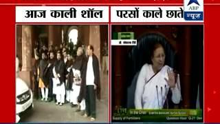 After black umbrellas, TMC picks up black shawls l Black Money protestin Parliament - ABPNEWSTV