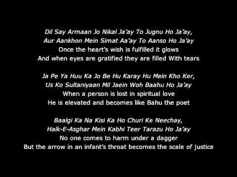 Tum Ek Gorakh Dhanda Ho - Lyrics - English Translation - Nusrat Fateh Ali Khan