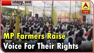 Ghanti Bajao Followup: MP farmers raise voice for their rights - ABPNEWSTV