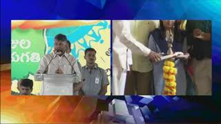 CM Chandrababu Naidu Speech At Grama Darshini and Vikasam Program In Kolluru | Guntur | iNews - INEWS