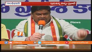Congress Ponnam Prabhakar Comments On Telangana BJP And Karimnagar Public Meeting | iNews - INEWS