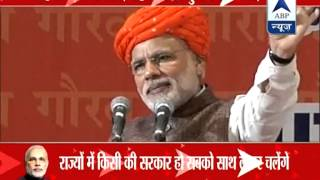 'Government has generated trust' l Trying to work as 'Team India' l Modi says in Ahmedabad - ABPNEWSTV