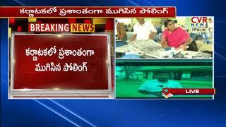 Karnataka elections 2018 ends, 64% polling recorded | CVR News - CVRNEWSOFFICIAL
