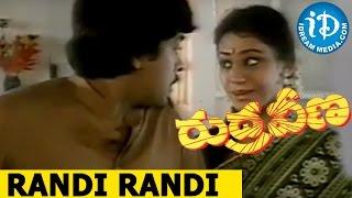 Rudraveena Movie || Randi Randi Video Song || Chiranjeevi, Shobana - IDREAMMOVIES