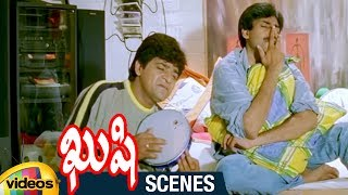 Pawan Kalyan and Ali Best Comedy Scene | Kushi Telugu Movie Scenes | Ali | Bhumika | SJ Suriya - MANGOVIDEOS