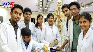 Study MBBS Or PG At Abroad | Neo Group | Study Time | TV5 News - TV5NEWSCHANNEL