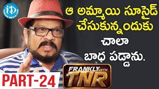Director Geetha Krishna Interview Part #24 || Frankly With TNR || Talking Movies With iDream - IDREAMMOVIES
