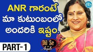 Versatile Writer Balabadrapatruni Ramani Interview - Part #1 || Dil Se With Anjali - IDREAMMOVIES