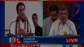 Data leaks stings Rahul Gandhi; BJP questions Cambridge analytica alleged link - NEWSXLIVE