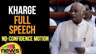 Mallikarjun Kharge Full Speech Over AP Special Status | Monsoon Sessions Of Parliament | Mango News - MANGONEWS