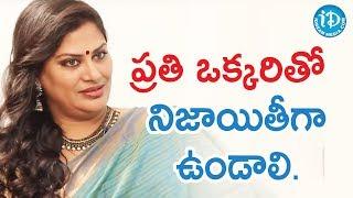 ప్రతి ఒక్కరితో నిజాయితీగా ఉండాలి. - Actress Madhavi || Soap Stars With Harshini - IDREAMMOVIES