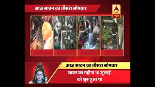 Lord Shiva bhakts throng temples on third Monday of Sawan - ABPNEWSTV