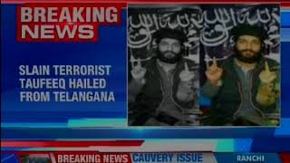 ISIS terrorist Mohd Taufeeq, killed by security forces in Hakkora in Anantanag on March 11 - NEWSXLIVE