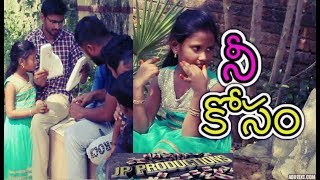 Heart Touching Short Film 2017 by Jp Productions Telugu   Latest Indian Awareness - YOUTUBE