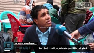 مواطنون عن مباراة الأهلي والمصري: أشعلت النار بقلب أم كل شهيد