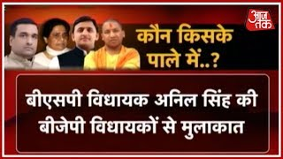 Discussion Continues Over UP's 10th Seat At The 2018 Rajya Sabha Election - AAJTAKTV
