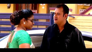 First Love - New Telugu Short Film 2018 - YOUTUBE