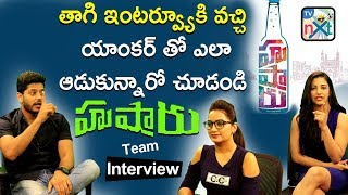 Husharu Movie Team Exclusive Full Interview | Daksha Nagarkar | Tejus Kancherla | TVNXT Hotshot - MUSTHMASALA