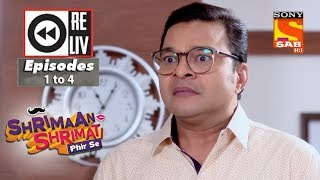 Weekly Reliv  - Shrimaan Shrimati Phir Se  - 13th March  to 16th March 2018 -  Episode 1 to 4 - SABTV