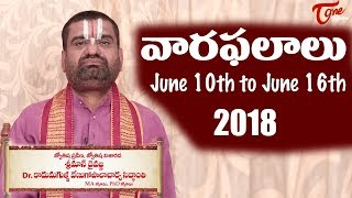 Rasi Phalalu | June 10th to June 16th 2018 | Weekly Horoscope 2018 | TeluguOne - TELUGUONE