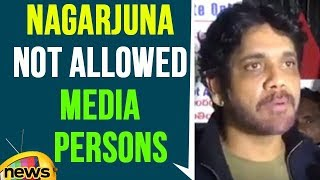 Nagarjuna Not Allowed Media Persons Into Annapurna Studio | Mango News - MANGONEWS